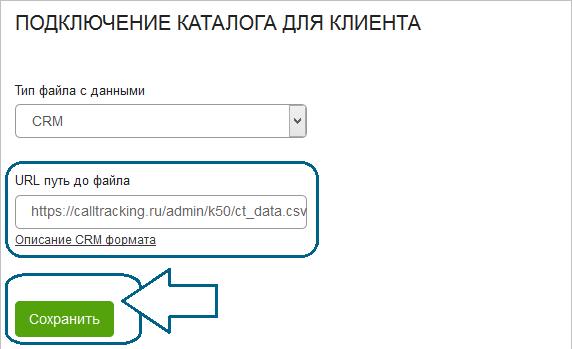 готовый URL K50